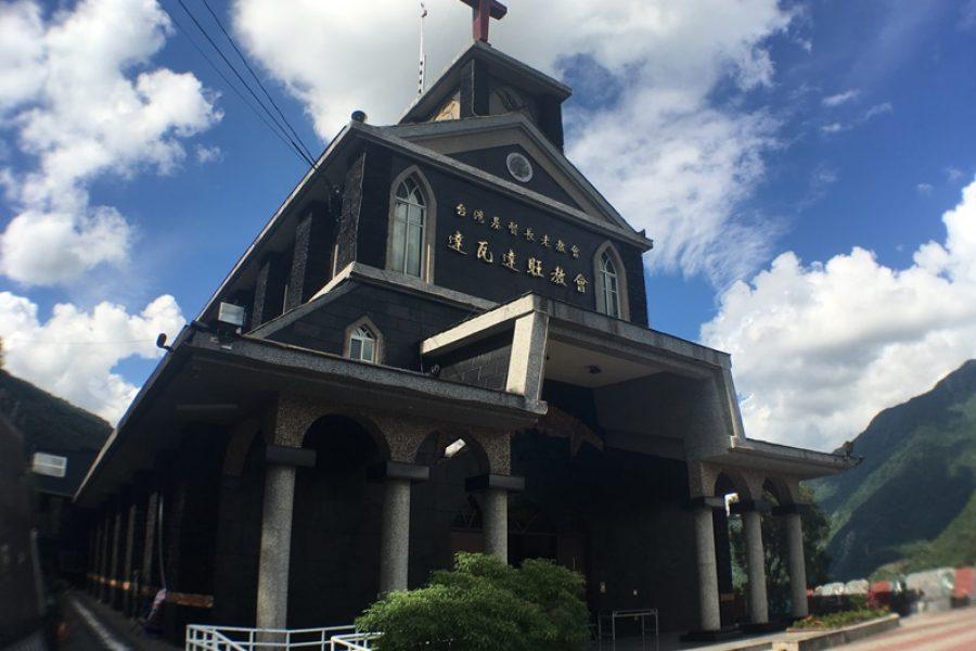 達瓦達旺教會