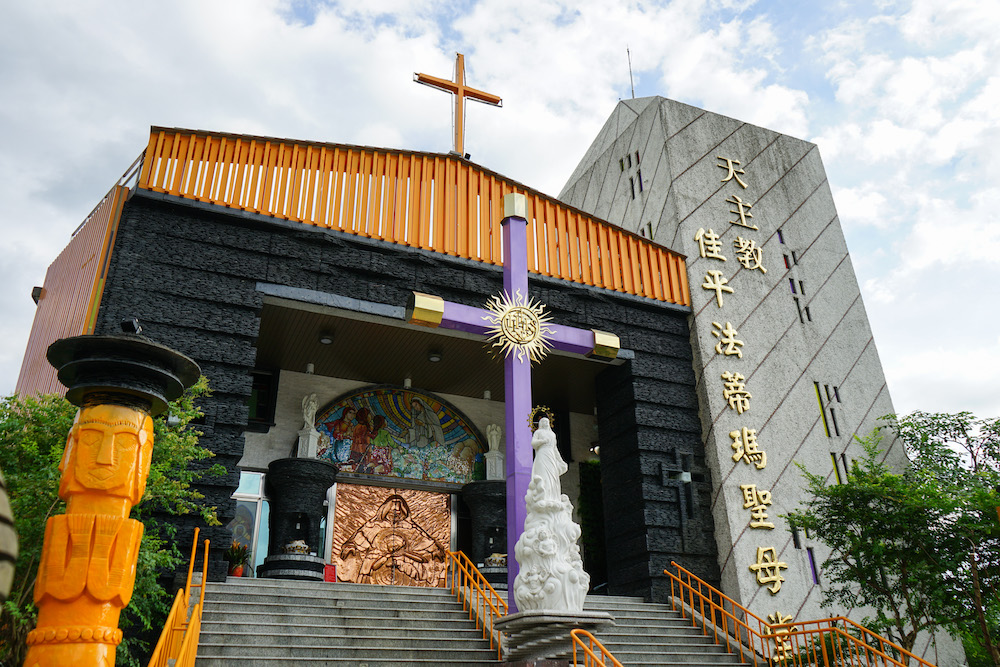 法蒂瑪聖母堂